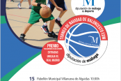 15-16-Baloncesto-Frigiliana-174x116.png