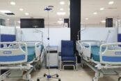 hospital-comarcal-axarquia-174x116.jpeg